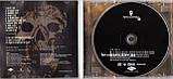Музичний сд диск APOCALYPTICA Cult (2000) (audio cd), фото 2