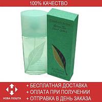Elizabeth Arden Green Tea EDP 100 ml  (парфюмированная вода Элизабет Арден Грин Ти)