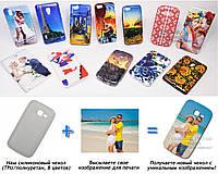 Печать на чехле для Samsung s7572 Galaxy Trend 2 Duos (Cиликон/TPU)