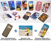 Печать на чехле для Samsung s5610 (Cиликон/TPU)