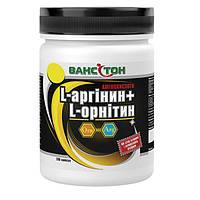 Ванситон L-Аргинин + L-Орнитин №150капсул