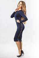 Темно-синее платье с боковой молнией