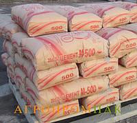Цемент М-500 г. Кривой Рог 25 кг