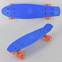 Скейт Penny Board пенни борд синий со светящимися колесами