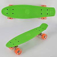 Скейт Penny Board пенни борд салатовый со светящимися колесами