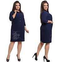 Женские платья увеличенных размеров , фото 1