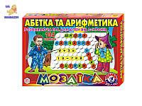 """Игрушка мозаика """"Азбука и арифметика ТехноК"""" (укр.)"""