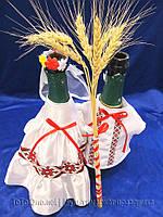 Колоски пшеницы на свадебное шампанское