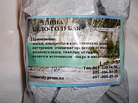 Глина Бело-голубая (кусковая), пакет 1 кг