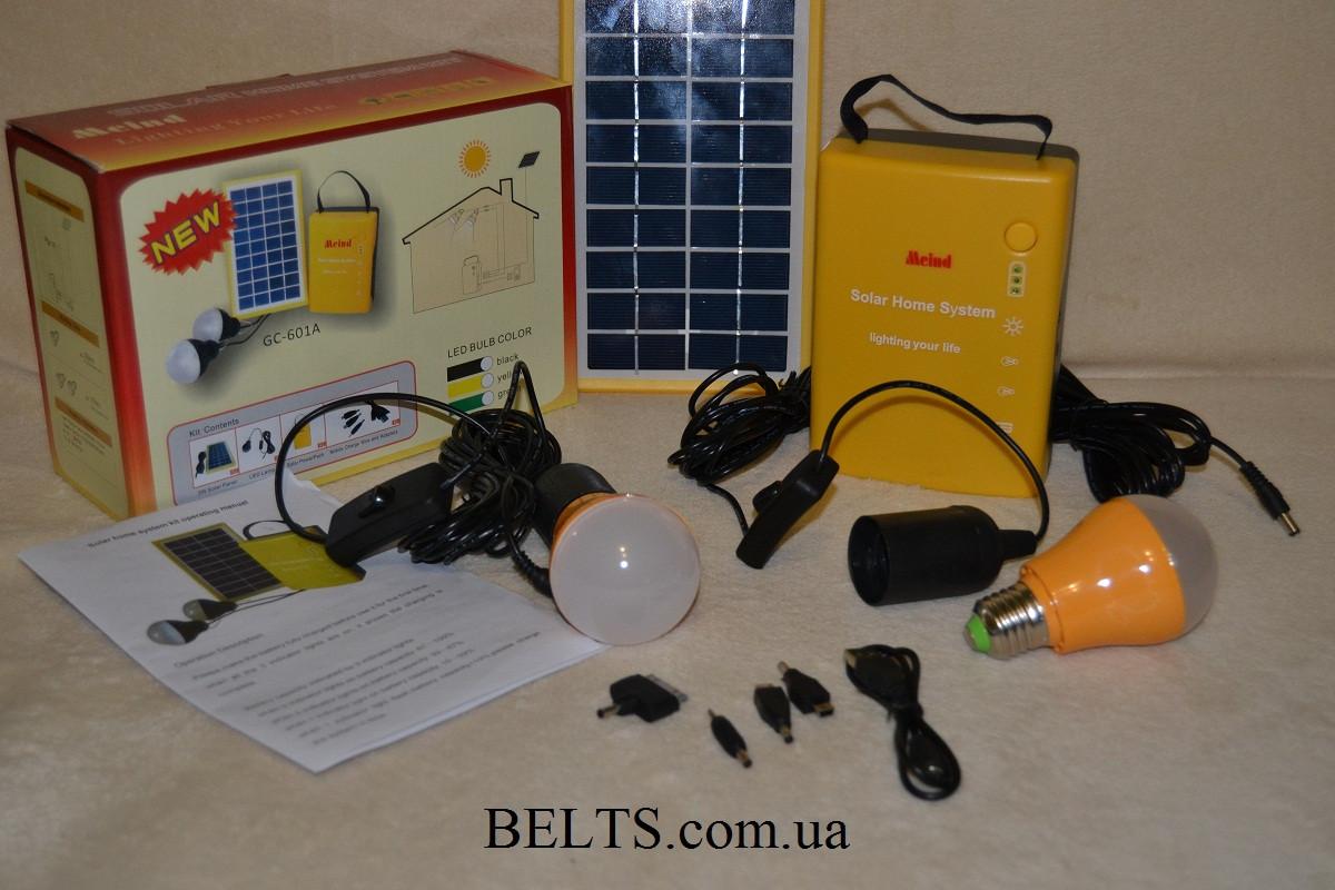 Солнечное зарядное устройство с лампами и зарядкой для телефона Solar Home System, емкостью 4500 mAh