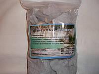Глина Бело голубая (кусковая)пакет 500 г