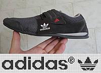 Фирменные кожаные кроссовки мужские летние Adidas Originals Daroga, реплика 44р.