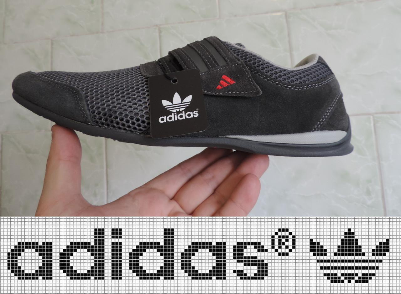 a7c6352fdcde3e Фирменные кожаные кроссовки мужские летние Adidas Originals Daroga, реплика  -