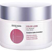 ЭЕНСИЕЛЬ  Essentiel ColorМаска для Окрашенных волос, 150 мл