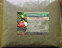 Фосфорное удобрение Супрефос-NP, фасовка 1кг.