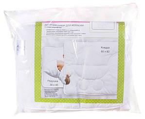 Аксессуары для коляски Ідея набор в коляску (подушка, одеяло) белый