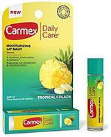 Лечебный бальзам-стик для губ Carmex Tropical Colada *Тропический*