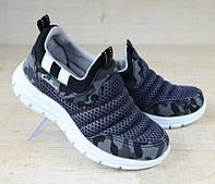 Обувь для мальчиков 21- 41