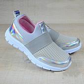 Обувь для девочек 21- 41