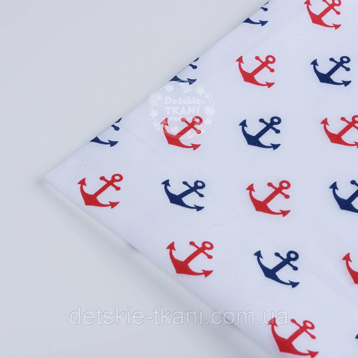 Лоскут ткани №248а  с синими и красными якорями , размер 20*160 см