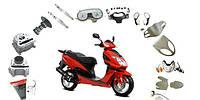 Запчасти для китайских скутеров 125,150сс (двигатель 4-т)