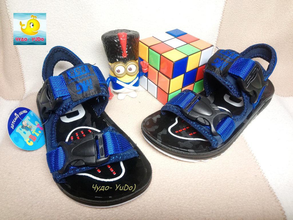 Спортивные сандалии мальчикам, 20,5 см