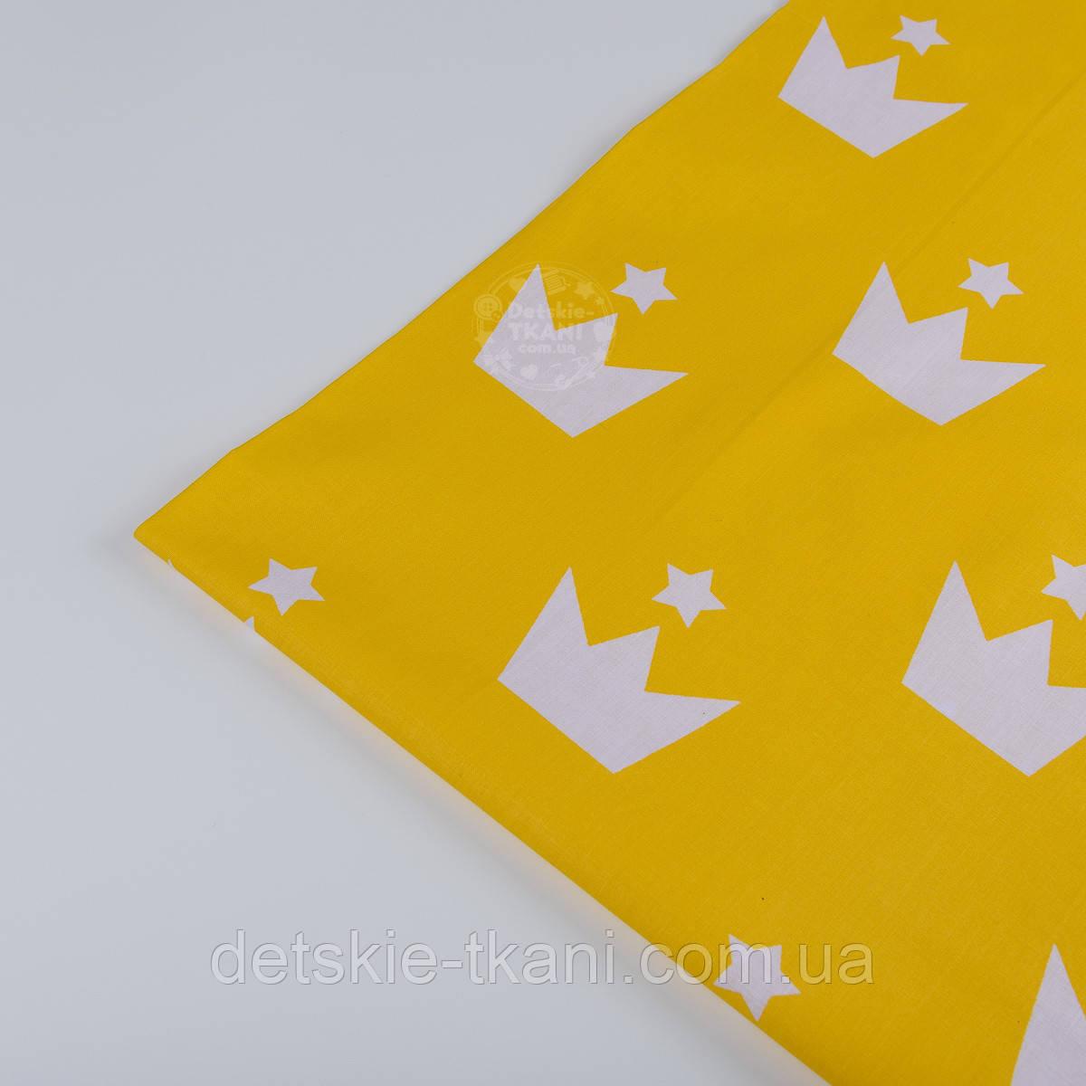"""Лоскут ткани №812а """"Белые короны со звёздочкой"""" на жёлтом фоне"""