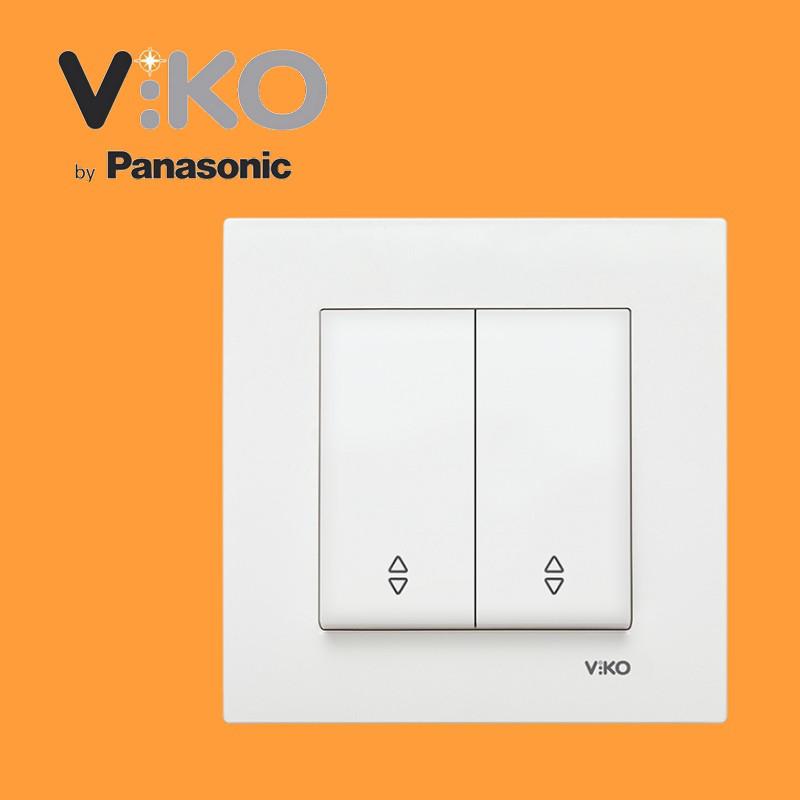 Перемикач прохідний 2-х клавішний VIKO Karre Білий