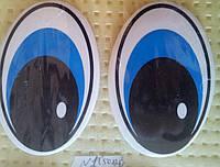 Глазки рисованные,  75*50 мм.  №1