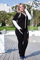 Спортивная одежда баталы