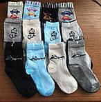 Носки детские для мальчиков сетка, фото 2