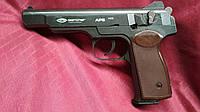 Пневматический пистолет Gletcher APS NBB Стечкина (АПС) 4,5 мм Б/У