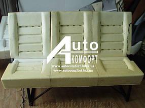 Автомобильный диван трехместный без перетяжки