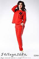 Стильный красный прогулочный костюм, фото 1