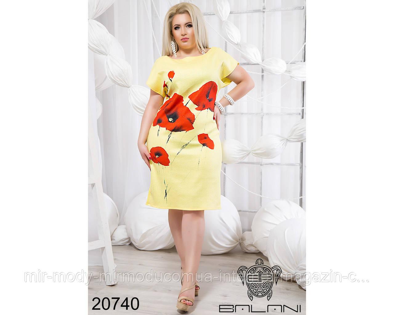 Летнее платье с маками - 20740 с 50 по 56 размер (бн)