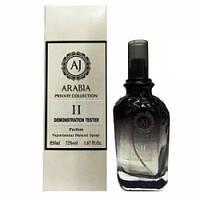 AJ ARABIA Private Collection II TESTER унісекс, 50 мл