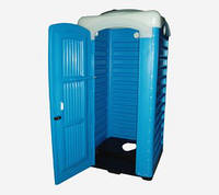 Туалет-кабина для выгребных ям