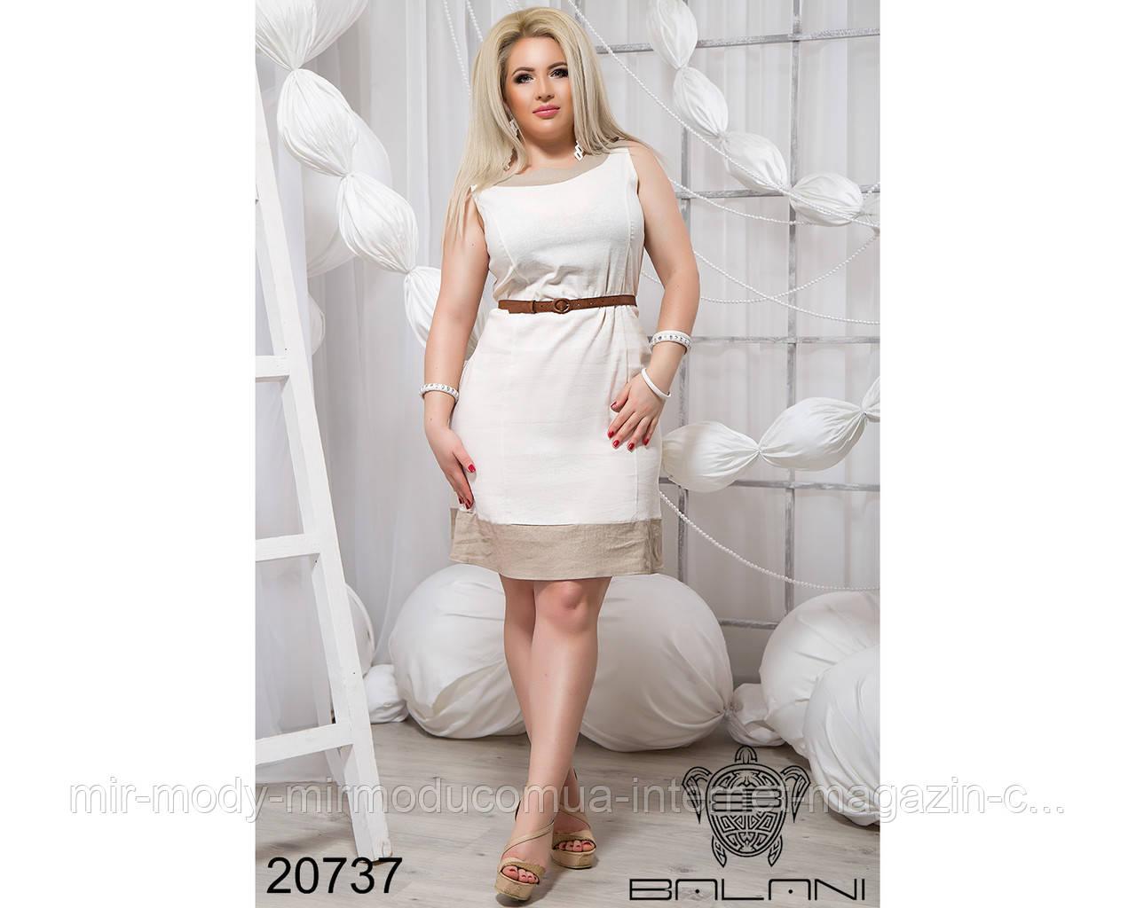 Летнее платье с поясом - 20737с 50 по 54 размер (бн)