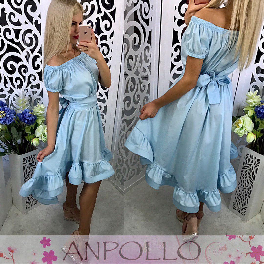 Платье барби приталенное с открытыми плечами
