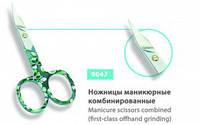 Ножницы маникюрные SPL 9047 для ногтей