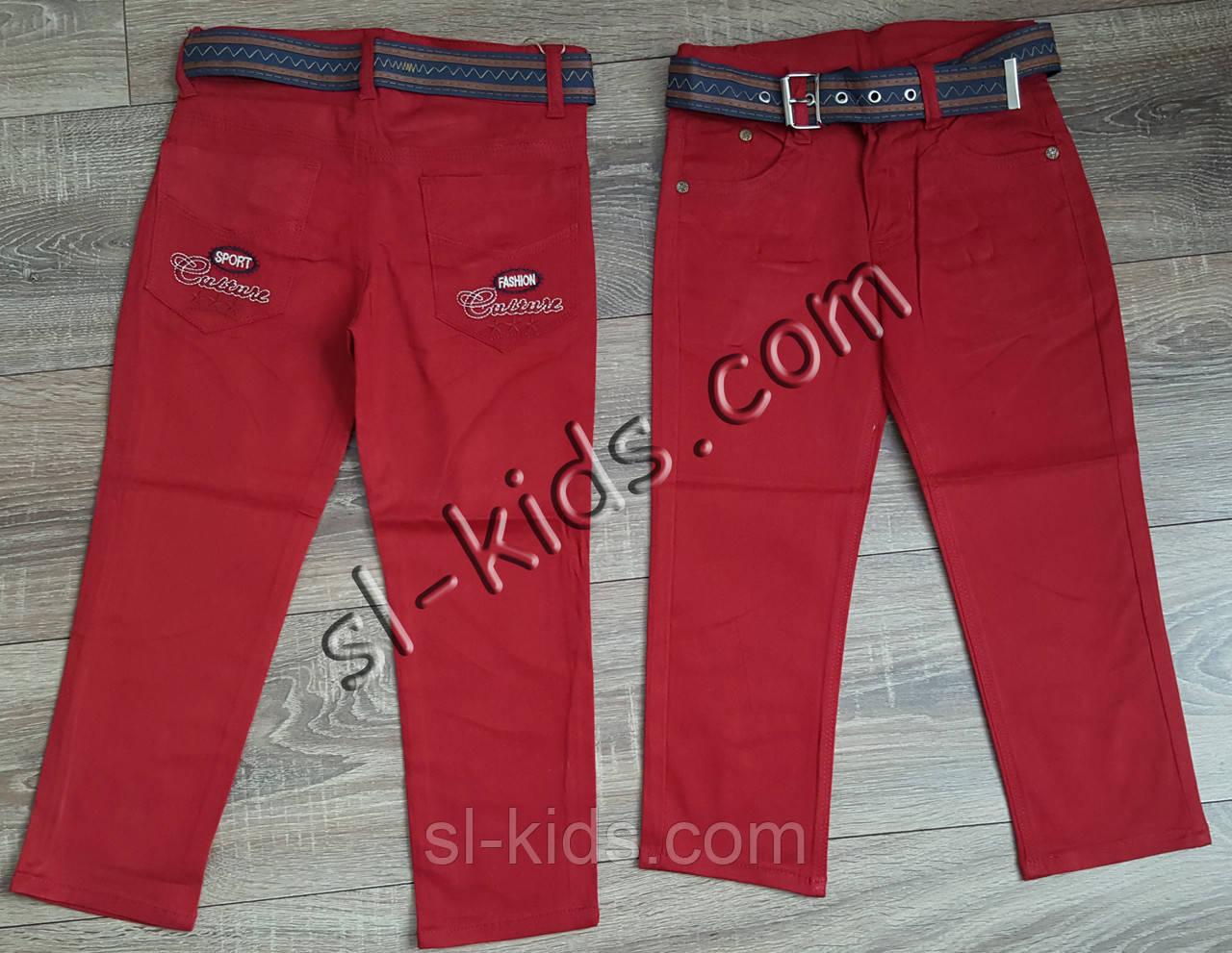 Яркие штаны,джинсы для мальчика 8-12 лет(темно красный) розн пр.Турция