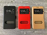 Кожаный чехол книжка VIP для Lenovo K3 (3 цвета)
