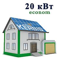"""Мережева сонячна електростанція 20 кВт """"econom"""" під """"ключ"""""""