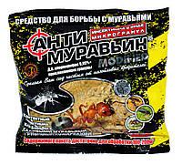 Антимуравьин микрогранула 120г, оригинал - средство от бытовых муравьев