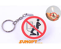 Зажигалка-брелок карманная Запрещающий Знак (Прикол) №2157-2