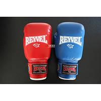 Боксерские перчатки ФБУ одноцветные REYVEL кожа 10 и 12 oz. Перчатки для бокса