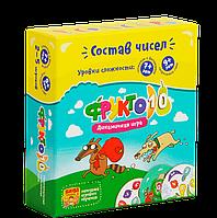 Развивающая настольная игра Фрукто 10 Банда умников (УМ002)