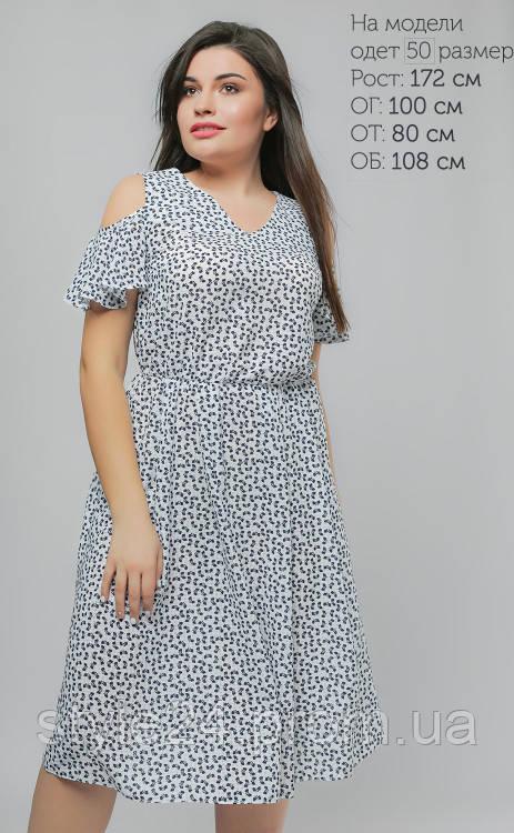 ЛІтнє легке плаття великих розмірів (50-54)  продажа 8c72eb0be08a2