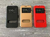 Кожаный чехол книжка VIP для Samsung Galaxy J3 (3 цвета)