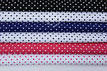 Набор хлопковых тканей 50*50 из 6 штук с горошком 3 мм ( малинового, синего, чёрного и белого цвета), фото 2
